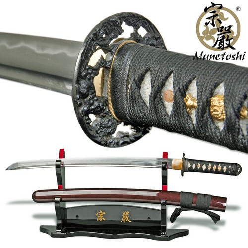 Munetoshi Lion Dog Wakizashi Differentially Hardened 1060 Samurai Sword