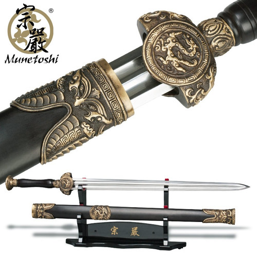 Deluxe Forge Folded Steel Handmade Ancient Emperor Sword Chinese Jian Ebony Scab