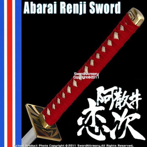 Anime Sword of Abarai Renji Samurai Katana