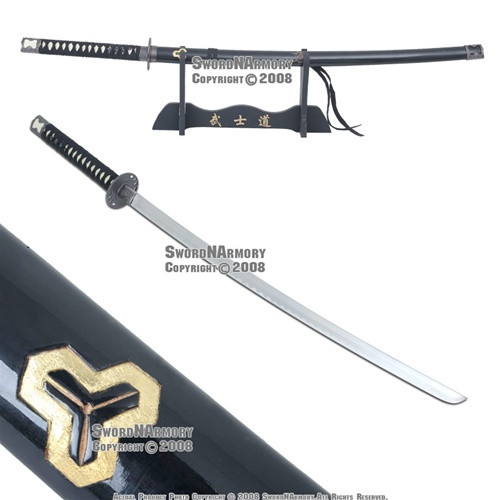 Hattori Hanzo Kill Bill Samurai Katana Sword Devil Bill