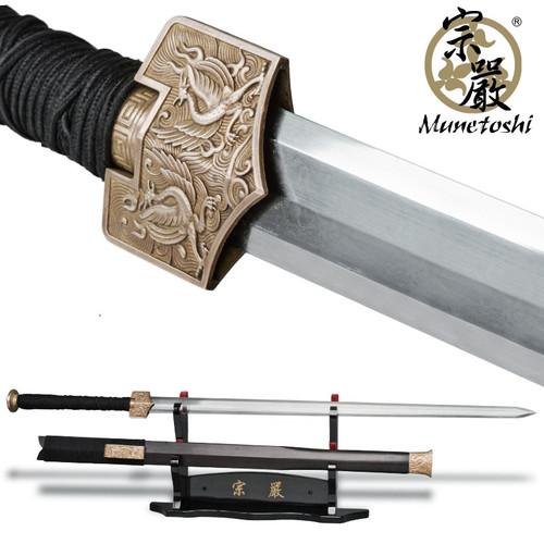 Forge Folded Handmade 8 Sided Dragon Han Wu Sword Chinese Handcrafted Jian