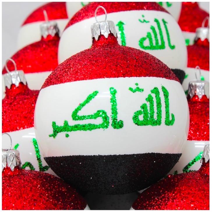 Iraq Flag Ornament Bullarum