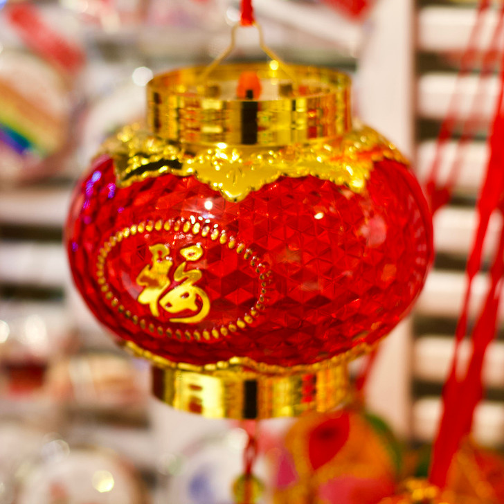 CNY Lantern