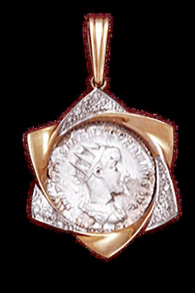 14K  Gold DIAMOND STAR   Pendant  With Silver Roman Coin