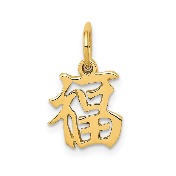 14k Yellow Gold Chinese Symbol Good Luck Charm K827