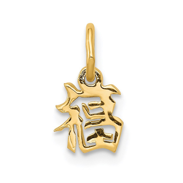 14k Yellow Gold Chinese Symbol Good Luck Charm K825