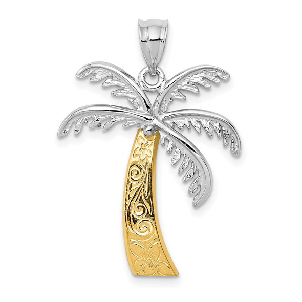 14k Yellow and White Gold Palm Tree Pendant