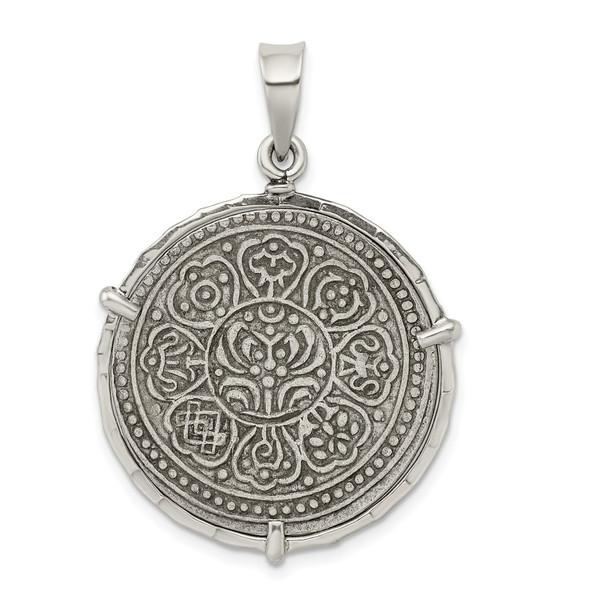 Sterling Silver & Silver Tibet Tanka Coin Pendant