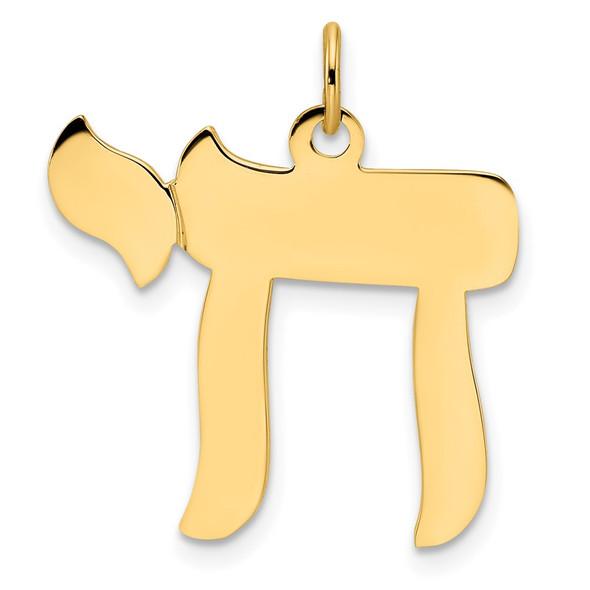 14k Yellow Gold Polished Solid Chai Symbol Charm