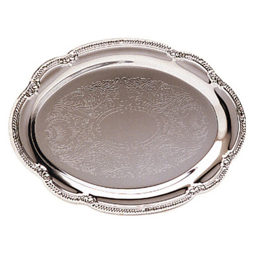 Silver-Plated Decorative Oval Serving Plate
