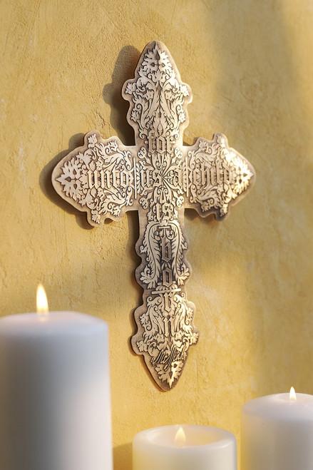 Messiah Wall Cross (Bronze)