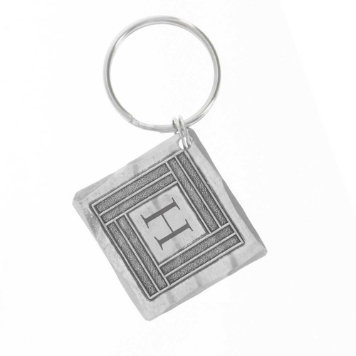 Boundaries Square Key Chain Wendell August
