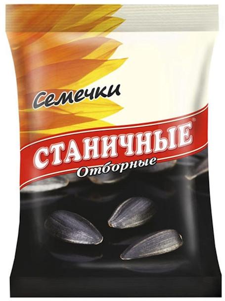 RUSSIAN SUNFLOWER SEEDS