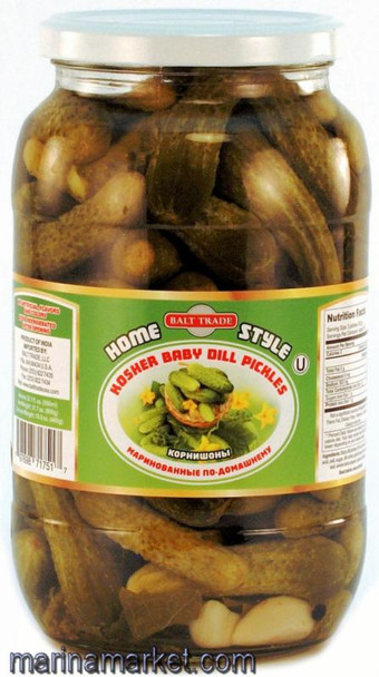 COUNTRY BABY DILL PICKLES 900g