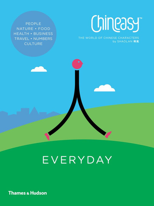 Chineasy'Ñ¢ Everyday: The World of Chinese Characters