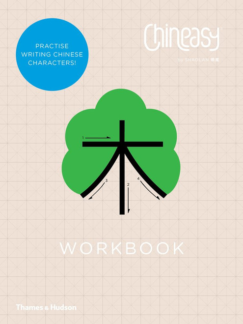 Chineasy'Ñ¢ Workbook