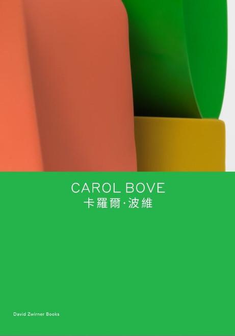 Carol Bove (Bilingual)