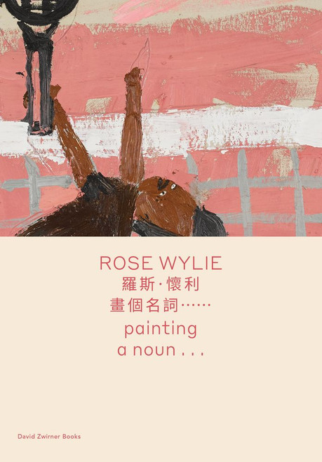 Rose Wylie: painting a noun… (bilingual edition)