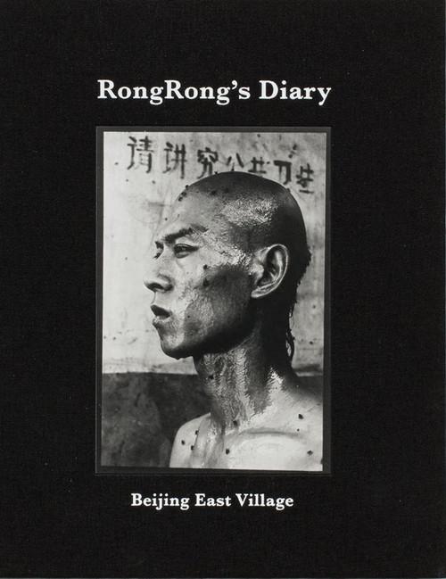 RongRong: Beijing East Village