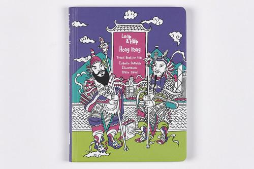 Leap & Hop Hong Kong (2nd ed.)