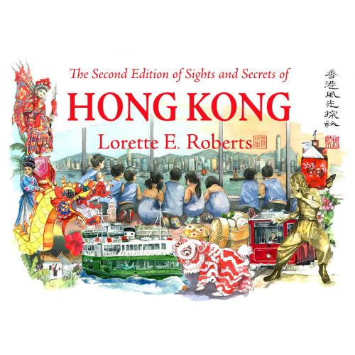 Sights & Secrets Of Hong Kong (2nd ed.)