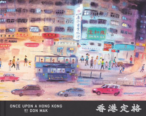 Once Upon a Hong Kong (Bilingual edition)