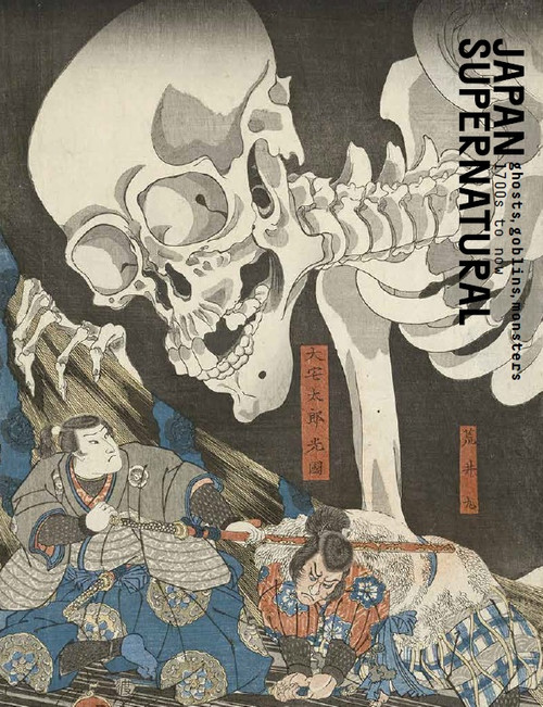 Japan Supernatural: ghosts, goblins and monsters 1700's to now