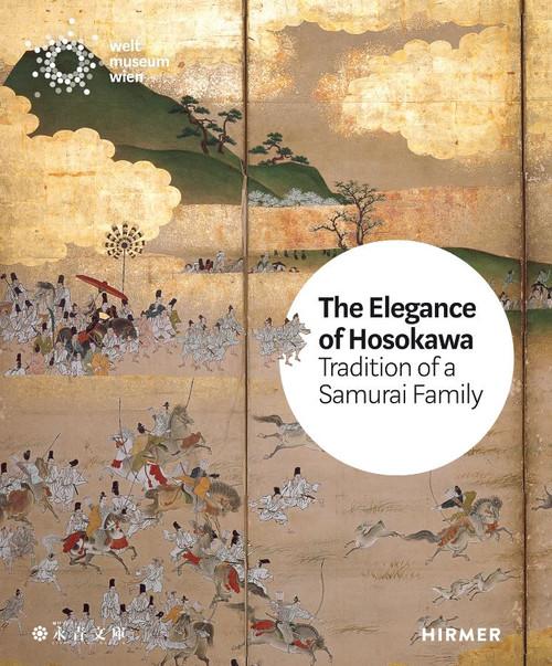 The Elegance of the Hosokawa: Tradition of a Samurai Family