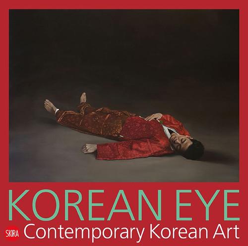 Korean Eye 2020: Contemporary Korean Art