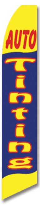 Swooper Flag - Yellow Blue Auto Tinting