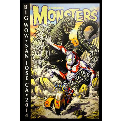 Godzilla Vs Ultraman Vs Gamera Vs King Kong