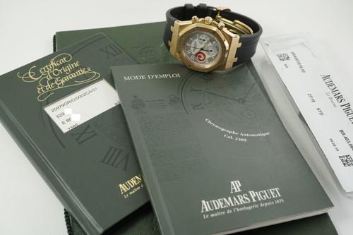 Audemars Piguet 25979OR Royal Oak city of sails 18k rose gold box & papers ltd ed. pre owned for sale houston fabsuisse