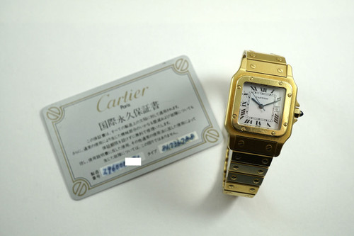 Cartier 81736788 Santos 18k yellow gold gents automatic c. 1980's card & box