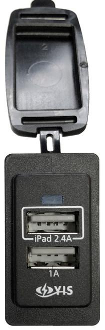 usb port, usb plug, automotive usb, rv, marine usb, dual port, 2 place usb, phone charger, ipad, iphone, smartphone usb charger plug, marine grade usb socket,  AS235