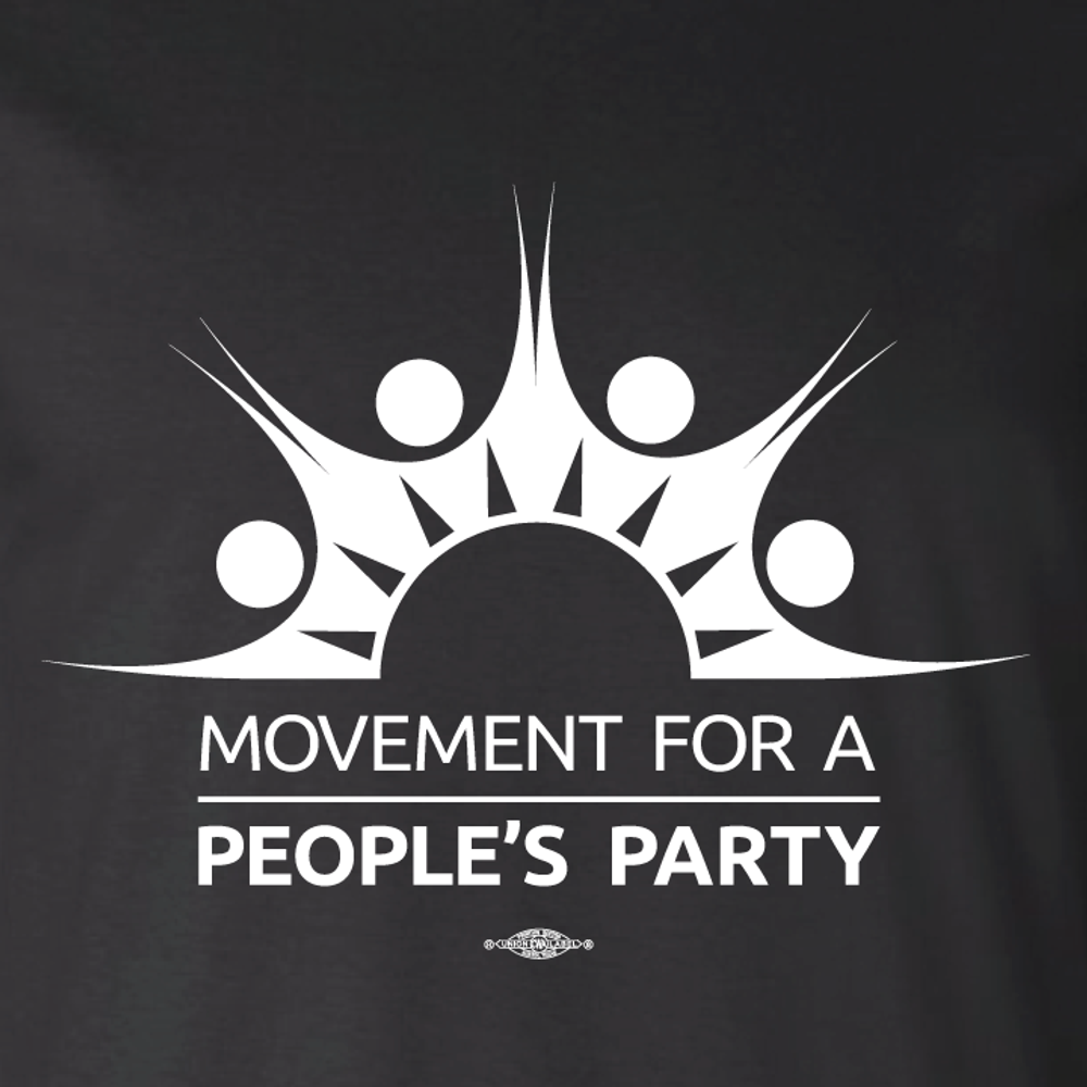 Movement For a People's Party Black & White Logo (Black Unisex Tee)