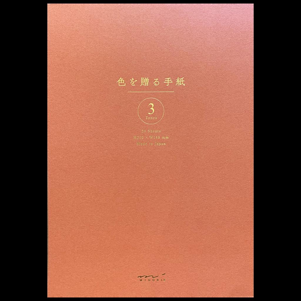 Letter Pad A5 Color