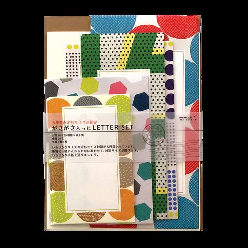 Letter Kit Multi Green