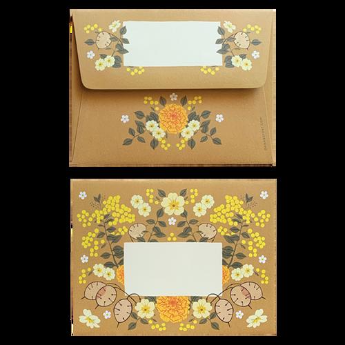 Sunrise Boxed Envelopes