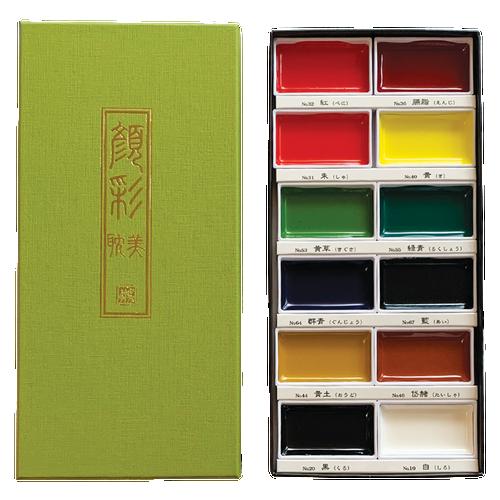 Gansai Watercolors - 12pk