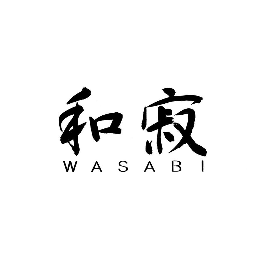 Wasabi (Kai)