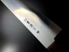Japanese knife Gyuto