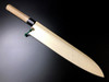 Japanese knife Gyuto