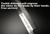 Japanese knife Aritsugu