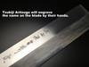 "Japan Knife Aritsugu Chef Knife Unagisaki Eel Knife Blue Steel 135 mm 5.31"" Sushi Knife Japan Kitchen Knife Japan Sword Gift Personalize Name Magnolia Handle"