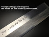 "Japan Knife Aritsugu Chef Knife Unagisaki Eel Knife Blue Steel 135 mm 5.31"" Sushi Knife Japan Kitchen Knife Japan Sword Saya Gift Personalize Name Magnolia Handle"