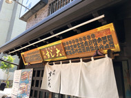 I recommend this sushi restaurant in Tsukiji.