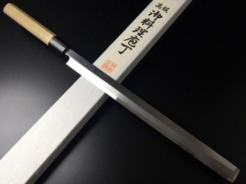 "ARITSUGU White Steel Takobiki Kitchen Japanese Chef Knife 270 mm 10.62"" AT014b"