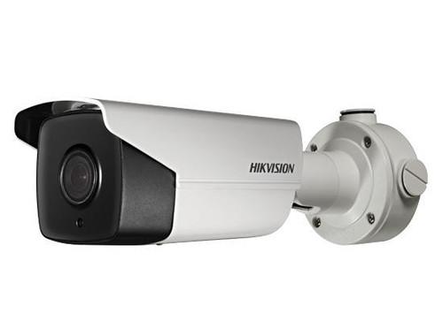 2 Megapixel Hikvision bulletcamera DS-2CD4A26FWD-IZHS/P