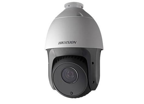 Hikvision PTZ DS-2DE4220IW-D