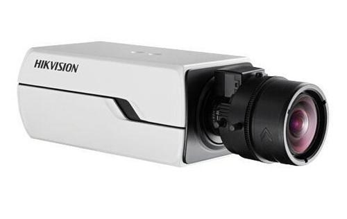 2 Megapixel Hikvision box camera DS-2CD4026FWD-AP